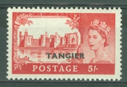 Morocco Agencies - Tangier: 1955   QE II 'Tangier' OVPT  SG311    5/-    MH - Morocco (1956-...)