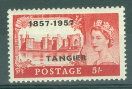 Morocco Agencies - Tangier: 1957   Centenary Of British Post Office In Tangier OVPT  SG341    5/-    MNH - Morocco (1956-...)