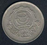 Ägypten, 10 Piastres 1971, International Fair Cairo - Egypt