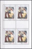 Slowakei Slovakia Slovensko 2001 Kunst Arts Kultur Culture Gemälde Paintings Hl. Michael Ikonen Erzengel, Mi. 410-2 ** - Unused Stamps