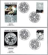 ENCAJE DE BOLILLOS - Encaje De Sevilla Y De Lepoglava (Croacia) - Set 2 Covers. Bobbin Lace. Madrid Y Zagreb 2015 - Textiles