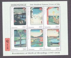 Tanzania, Scott #1591, Mint Never Hinged, Paintings, Issued 1997 - Tanzanie (1964-...)
