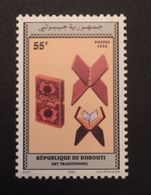 Djibouti 1994  Scott  $150 - Djibouti (1977-...)