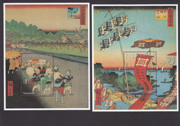 Tanzania, Scott #1592-1593, Mint Hinged, Paintings, Issued 1997 - Tanzania (1964-...)
