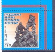 2017. Russia, Civil Devence In Russia, 1v, Mint/** - 1992-.... Federación