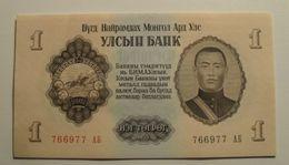 1955 - Mongolie - Mongolia - 1 TUGRIK - 766977 - Mongolia