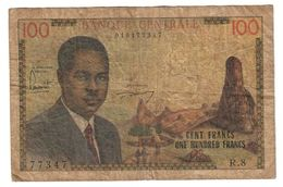 Cameroon 100 Francs 1962 - Cameroun