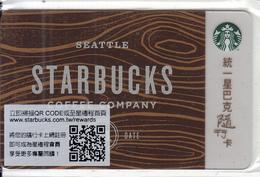 TAIWAN - Starbucks Coffee Company, Starbucks Card, CN : 7201, Unused - Gift Cards