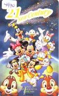 Télécarte Japon * 110-211863 * DISNEY  (4970)  * JAPAN PHONECARD Telefonkarte - Disney