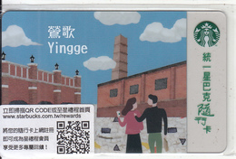 TAIWAN - Yingge, Starbucks Card, CN : 7201, Unused - Gift Cards