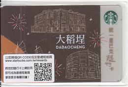 TAIWAN - Dadaocheng, Starbucks Card, CN : 7201, Unused - Gift Cards
