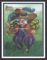 Tanzania, Scott #1600, Mint Hinged, Rumpelstiliskin, Issued 1997 - Tanzania (1964-...)