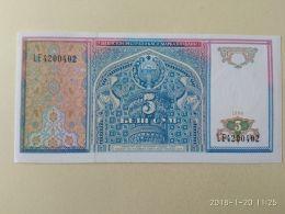 5 Sum 1994 - Uzbekistan