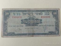 500 Prutah 1958 - Israel