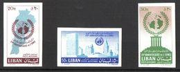 Liban 1960 - 15eme Anniv De L'ONU , Yvert# 214/16 - Non Dentele - Neufs Sans Char ** - Liban