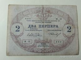 Montenegro 2  Perpera 1914 - Jugoslawien