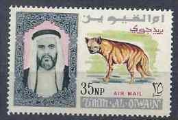 1965 UMM AL QIWAIN Michel 42A ** Animal: Hyène, Issu De Série - Umm Al-Qiwain
