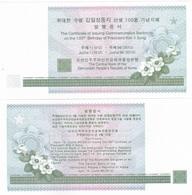 Korea North - Certificate 100 Years Kim Il Sung Big Size 2012 UNC Lemberg-Zp - Korea, North