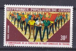 Congo - 1972 -PA N° 140 3° Anniversaire De La Fondation Du Parti Congolais Du Travail N* MH - Congo - Brazzaville