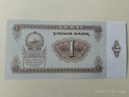 1  Tugriks 1966 - Mongolia