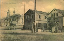 1917, GORODISCHTSCHE, Ukraine, Городище, Marketplace, Marktplatz - Military Post Ww 1 - Ukraine