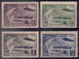Russia 1931, Michel Nr 402A-05A, MLH OG - 1923-1991 UdSSR