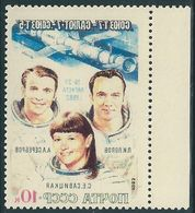 B0392 Russia USSR Space Station Salyut Soyuz-T Astronaut Savitskaya MNH ERROR (1 Stamp) - Famous Ladies