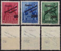 1945 CCCP Occupation - Hungary - Zakarpatska Ukraine Ungvar Uzhhorod Uzhorod Ungvár - Church Cathedral Overprint LOT - Ukraine