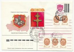 BELARUS - Enveloppe FDC 1992 - Belarus