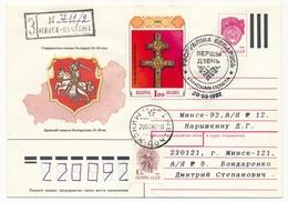 BELARUS - Enveloppe FDC 1992 - Bielorrusia