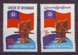 Myanmar - 2004, 55 Years Independence 2v - Mnh - Myanmar (Burma 1948-...)