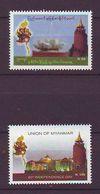 Myanmar - 2008 Independence 60 Yrs 2v - Mnh - Myanmar (Burma 1948-...)