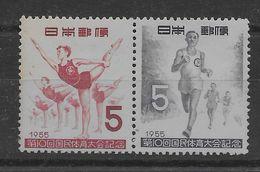 Serie De Japón Nº Yvert 569/70 Nuevo. - 1926-89 Emperor Hirohito (Showa Era)