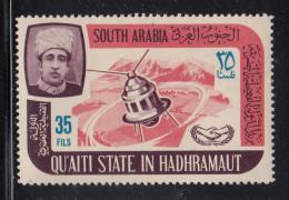 South Arabia Qu'aiti State 1966 MNH SG #85 35f Satellite International Cooperation Year - Autres - Asie