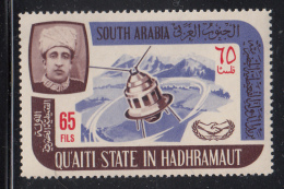 South Arabia Qu'aiti State 1966 MNH SG #87 65f Satellite International Cooperation Year - Timbres
