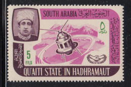 South Arabia Qu'aiti State 1966 MNH SG #80 5f Satellite International Cooperation Year - Timbres