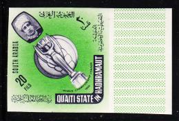 South Arabia Qu'aiti State 1966 MNH SG #74 20f Jules Rimet Cup Imperf Margin Copy - Timbres
