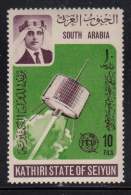 South Arabia Kathiri State 1966 MH SG #85 10f Telstar Satellite ITU Centenary - Autres - Asie