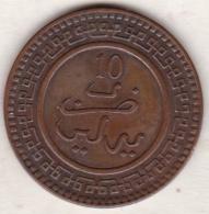 Maroc. 10 Mazunas (Mouzounas) HA 1320 (1902) Berlin. Abdul Aziz I. Frappe Médaille. Bronze. - Maroc