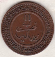 Maroc. 10 Mazunas (Mouzounas) HA 1321 (1903) Berlin. Abdul Aziz I. Frappe Médaille. Bronze. - Maroc