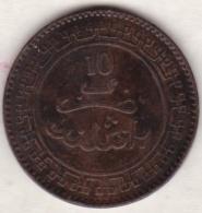 Maroc. 10 Mazunas (Mouzounas) HA 1321 (1903) Birmingham. Abdul Aziz I. Frappe Médaille. Bronze. - Morocco