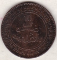 Maroc. 10 Mazunas (Mouzounas) HA 1321 (1903) Birmingham. Abdul Aziz I. Frappe Médaille. Bronze. - Maroc