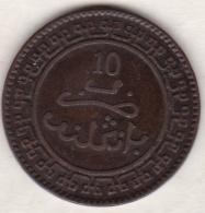 Maroc. 10 Mazunas (Mouzounas) HA 1320 (1902) Birmingham. Abdul Aziz I. Frappe Médaille. Bronze. - Morocco