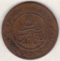 Maroc. 10 Mazunas (Mouzounas) HA 1320 (1902) FEZ. Abdul Aziz I. Frappe Médaille. Bronze. RARE - Marruecos