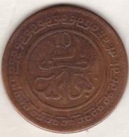 Maroc. 10 Mazunas (Mouzounas) HA 1320 (1902) FEZ. Abdul Aziz I. Frappe Décalée . Bronze. RARE - Morocco
