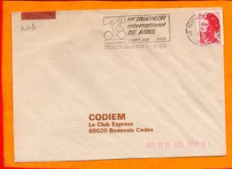HAUTS DE SEINE, Neuilly Sur Seine, Flamme SCOTEM N° 8034b, 1er Triathlon De Paris, 14 Sept 1986 - Oblitérations Mécaniques (flammes)