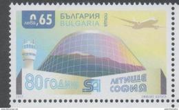 BULGARIA , 2017, MNH, SOFIA AIRPORT, PLANES, 1v - Airplanes