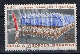 Singapore Y/T 75 (0) - Singapour (1959-...)