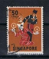 Singapore Y/T 89 (0) - Singapour (1959-...)