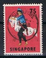 Singapore Y/T 90 (0) - Singapour (1959-...)